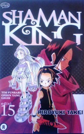 Shaman King 15: Tim Funbari Onsen Yang Gigih  by  Hiroyuki Takei