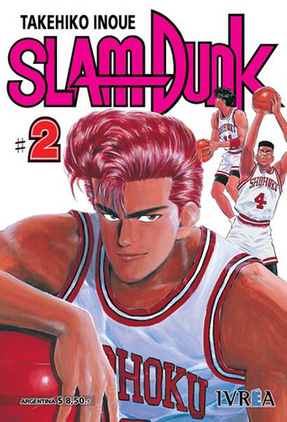 Slam Dunk #2  by  Takehiko Inoue