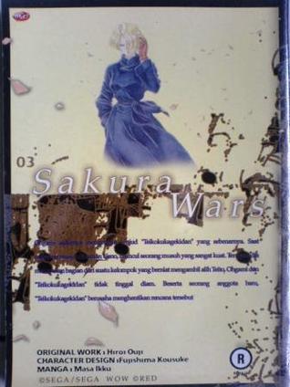Sakura Wars Vol. 3  by  Ohji Hiroi