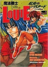 Louie the Rune Solider, Vol. 1 (Louie the Rune Solider, #1) Ryo Mizuno