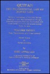 Quran Fundamental Law: Text, Translation and Commentary Vol 7  by  Syed A. Ali