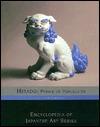 Hirado Prince of Porcelains Louis Lawrence