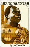 Kwame Nkrumah Yuri Smertin