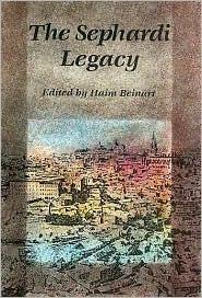 Moreshet Sepharad: The Sephardi Legacy Volume 1  by  Haim Beinart