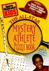 ALL STAR MYSTERY ATHLETE  by  Andrew Lerner