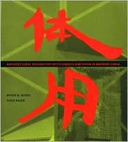 Architectural Encounters with Essence and Form in Modern China Peter G. Rowe