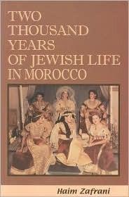 يهود الأندلس والمغرب Haim Zafrani