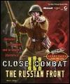 Close Combat 3 Official Strategies & Secrets  by  Mark L. Cohen