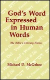 The Bible Doesnt Have to Be Hard to Read  by  Michael David McGehee