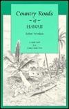 Country Roads of Hawaii Robert Wenkam