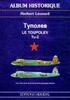 Le Toupolev Tu-2  by  Herbert Léonard