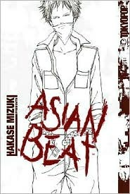 Asian Beat Mizuki Hakase