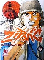 Zipang Vol.2  by  Kaiji Kawaguchi