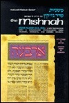 Mishnah Nezikin 3b Avodah Zarah/Horayos: A New Translation with a Commentary Anthologized from Talmudic, Midrashic and Rabbinic Sources  by  Hillel Danziger