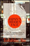 Japans Hidden Face: A Call for Radical Change in Japanese Society & Commerce  by  Toshihiko Abe