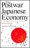 The Postwar Japanese Economy  by  Takafusa Nakamura