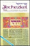 The Machzor Companion - Rosh Hashanah and Yom Kippur: The Themes of the High Holy Days Machzor Moshe Eisemann