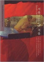 Seoul-1964-winter (Modern Korean Short Stories) Kim Seungok
