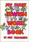 My First Jewish Word Book  by  Rosalyn Schanzer