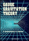 Gravity, Particles and Space-Time  by  G. Sardanashvily