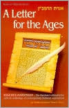 Aseres Hadibros: The Ten Commandments: A New Translation with a Commentary Anthologized from Talmudic, Midrashic and Rabbinic Sources  by  Avrohom Chaim Feuer