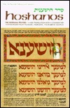 Machzor: Succos: Ashkenaz  by  Avie Gold
