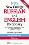 NTCs New College Russian and English Dictionary  by  A.M. Taube