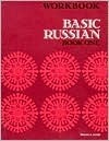 Basic Russian: Book One Mischa H. Fayer