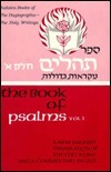 Psalms, Vol. 1  by  Rab. A.J., Tr. Rosenberg