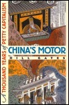 Chinas Motor: A Thousand Years of Petty Capitalism  by  Hill Gates