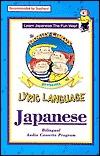 The Family Circus Presents Lyric Language: Japanese (Lyric Language Audio Series 1) Bobby Crew
