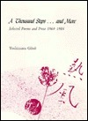 A 1000 Steps and More: Selected Poems and Prose, 1964-1984 (Asian Poetry in Translation Japan No 8) Gozo Yoshimasu