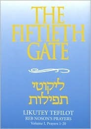 The Fiftieth Gate =  by  Avraham Greenbaum
