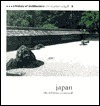Japan: The Informal Contained  by  Christopher Tadgell