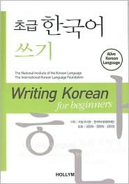 Writing Korean for Beginners National Institue of the Korean