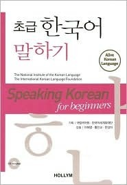 Speaking Korean for Beginners  by  National Institue of the Korean