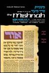 Seder Nashim Mishnah