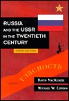 Russia & the USSR in the 20th Century David MacKenzie