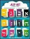Olam Gadol Bet: Teachers Guide Abraham Shumsky