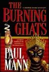 Burning Ghats  by  Paul Mann