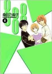 888: Volume 1  by  Noriko Kuwata