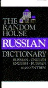 Russian Pocket Dictionary Stefan Congrat-Butlar