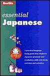 Essential Japanese  by  Lynne Strugnell