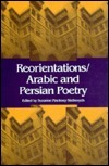 Reorientations / Arabic and Persian Poetry  by  Suzanne Pickney Stetkevych