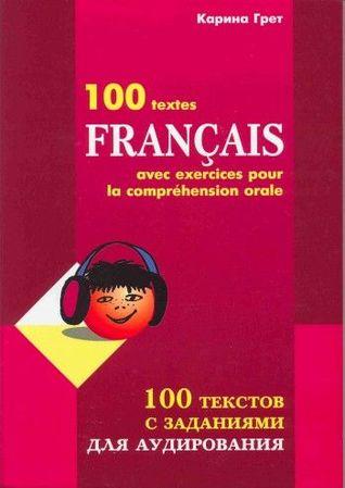 100 textes français avec exercices pour la compréhension orale  by  Karine Greth