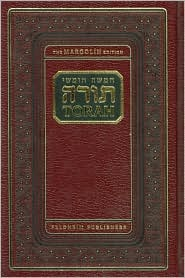 The Torah, Leatherbound Margolin Edition  by  Benjamin S. Moore