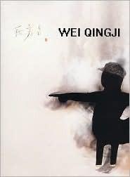 Wei Qingji Lin Dong