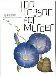 No Reason for Murder Ayako Sono