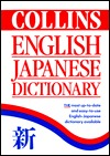 Collins Shubun English Japanese Dictionary =  by  Collins Publishers