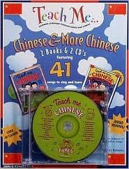 Teach Me Chinese & More Chinese 2-Pack Judy Mahoney